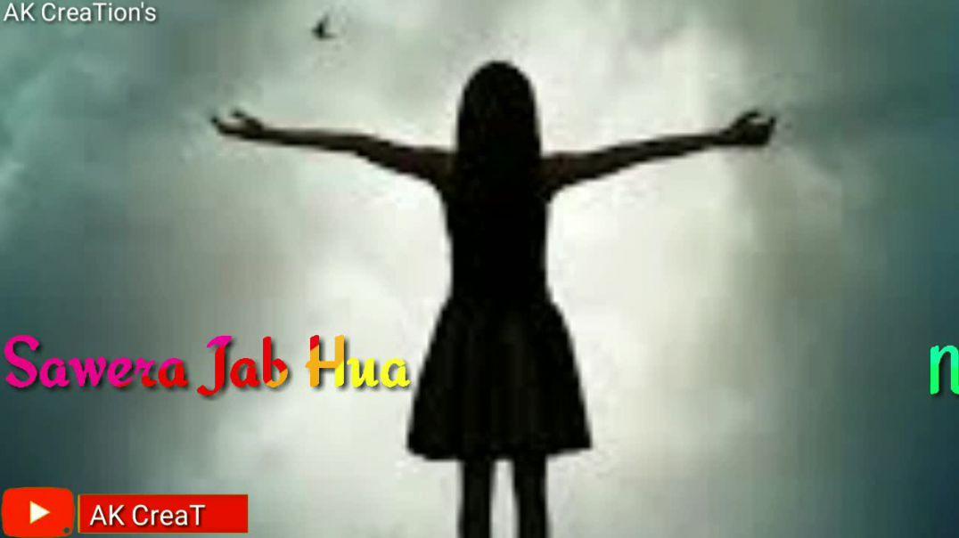 Likhe Jo Khat Tujhe Song WhatsApp Status | New Sad Song