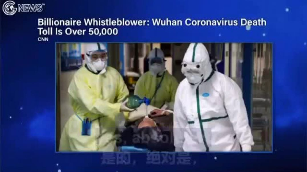 Virus to be aware of - Wuhan Coronavirus.
