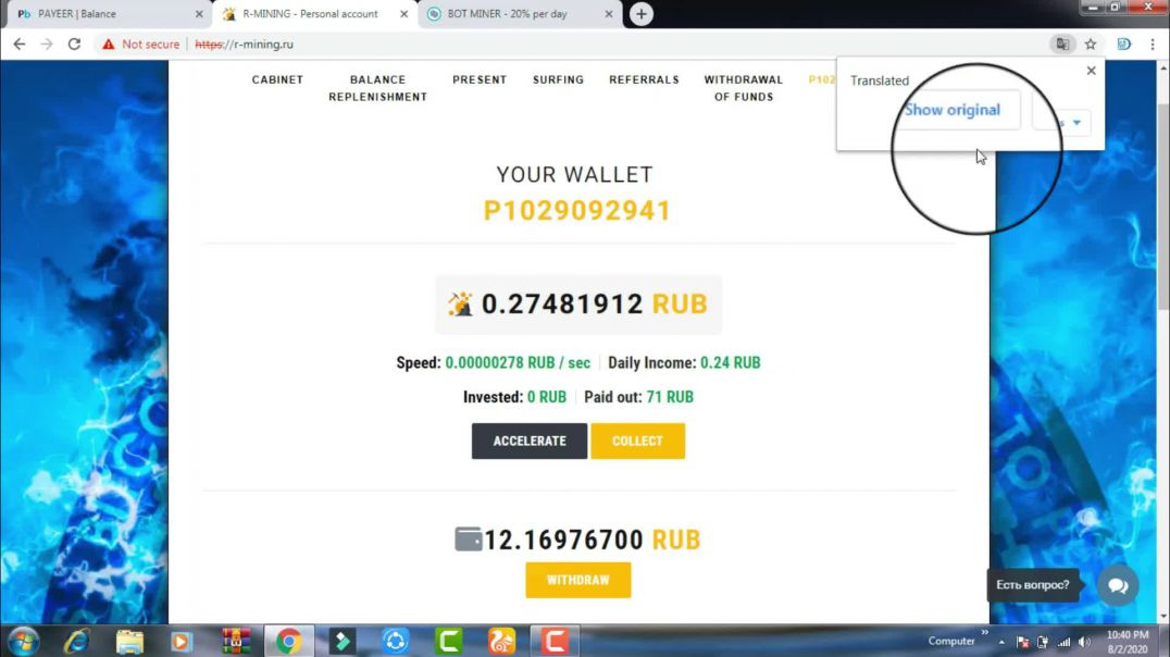 How To Earn 100% Free Online    Make Money Online 2020