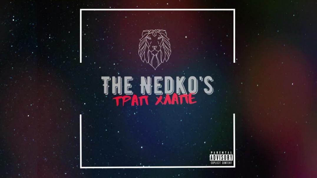 The Nedko's - TRAP HLAPE