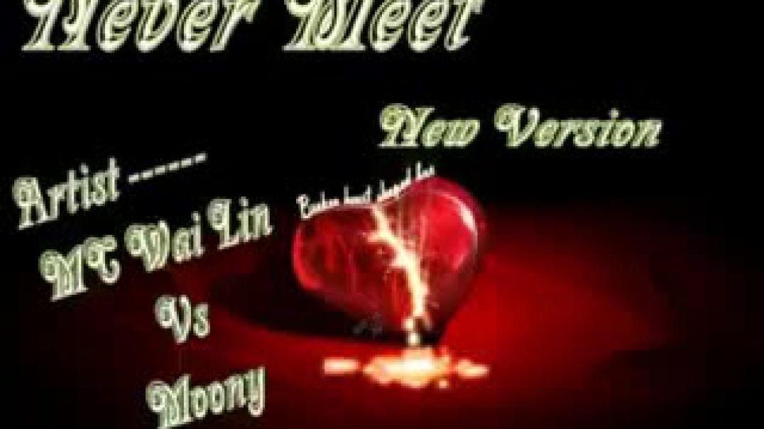 never meet