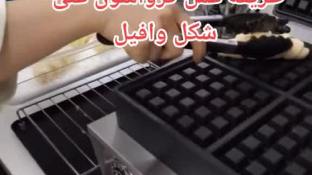 A way to make a croissant in the form of a waffle